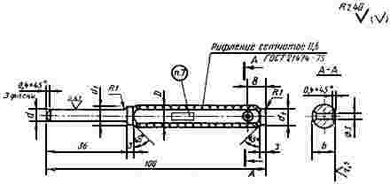 Гост 8926-68 - щупы цилиндрические для станочных приспособле.